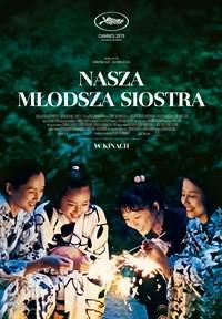 Plakat filmu Nasza młodsza siostra