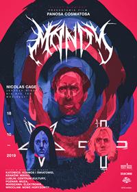 Plakat filmu Mandy