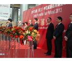 Inauguracja targów China Homelife Fair Poland