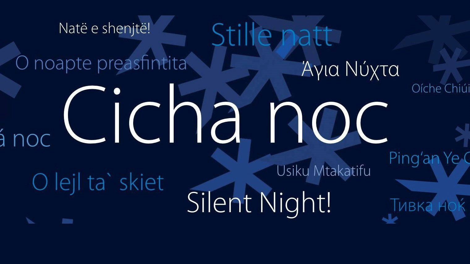 Silent Night Poznań 2018